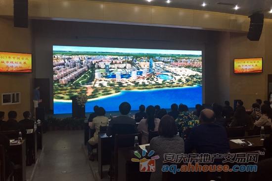 安庆东部新城视频展示