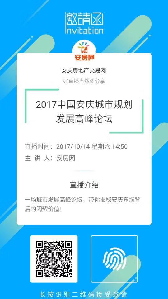 微信图片_20171014163156.jpg
