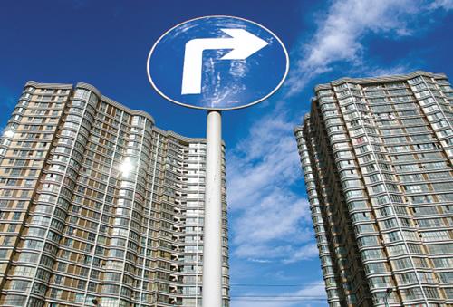 中国社科院:四季度房地产复苏周期或现拐点