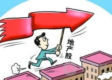 """房地产调控趋严 最爱地产股的万家基金疑似""""转舵"""""""