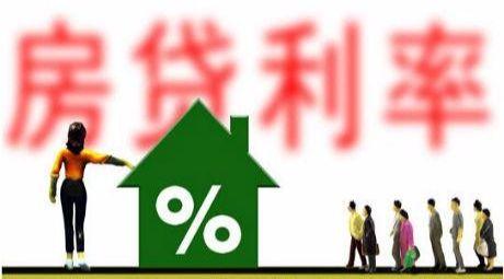 央行发布金融数据 房贷仍未能明显回落