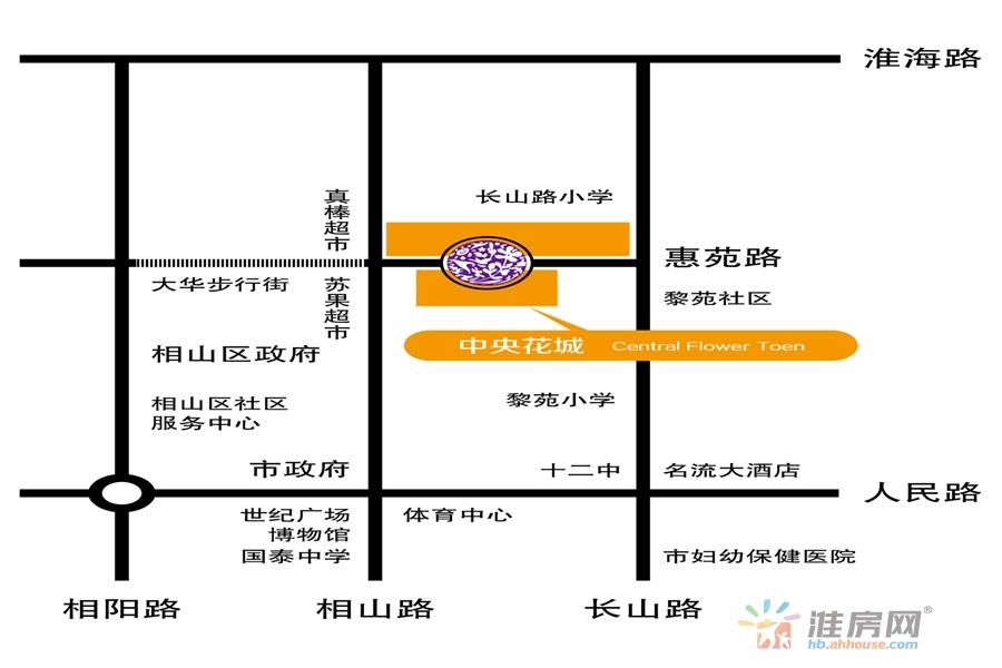 中央花城交通图
