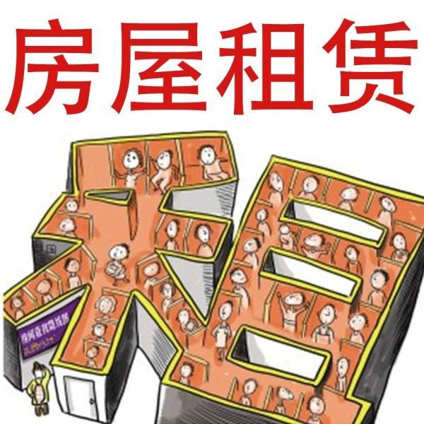 住房租赁市场 成为房地产投资新风口