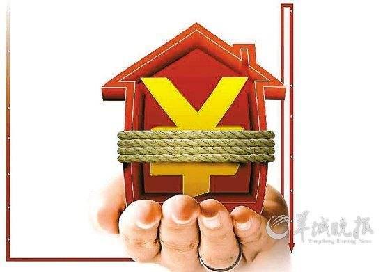 """房地产长效机制可为房价设立""""涨停板"""""""