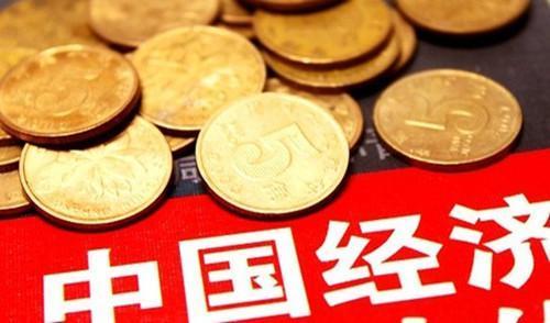 中国经济新征程:中国楼市调控目标不动摇