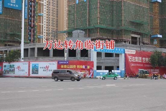 看房日记:亳州万达转角临街铺 究竟有多神?