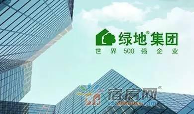 绿城62亿宁波补地 千亿鏖战与3000万平土储之重