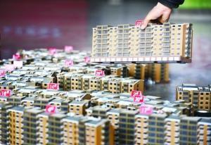 楼市金九银十不再 10月住宅成交量或创年内新低