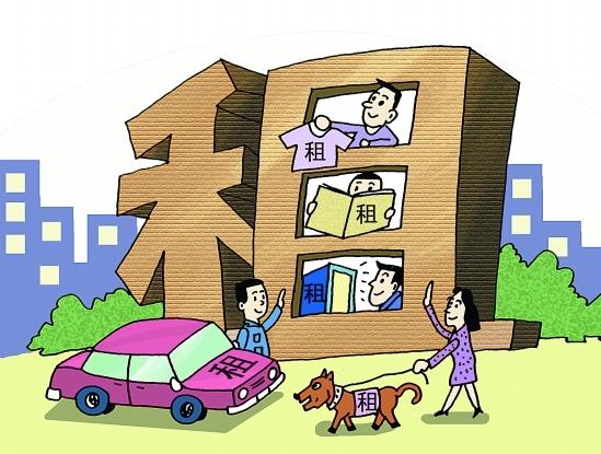 租赁江湖来了新玩家 房产电商中介面临洗牌