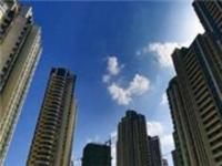 全国至少48城落地住房租赁政策 成住房体系重要部分