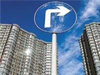 楼市资金已呈现趋紧态势 全国房价涨幅或继续下行