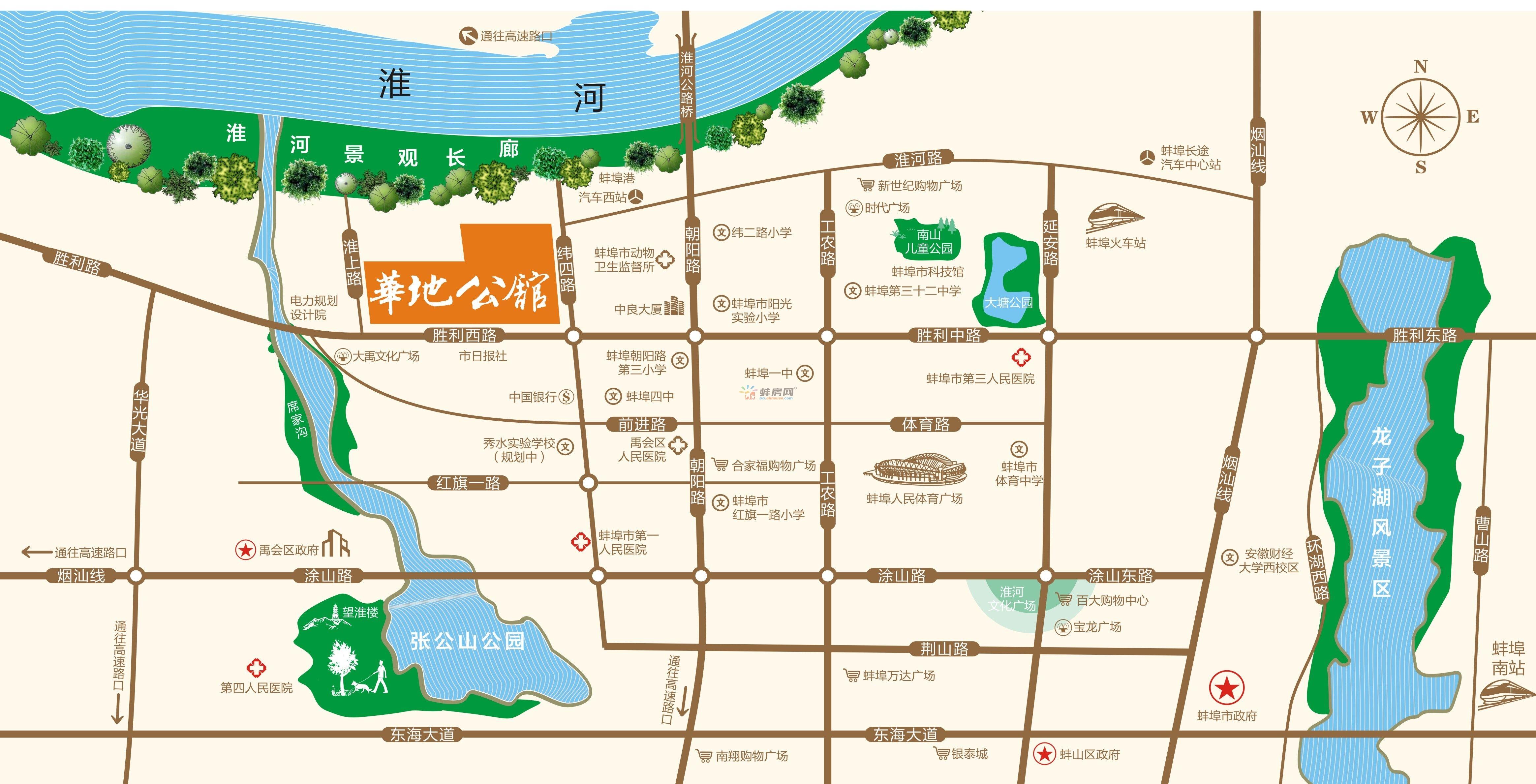 华地·弘阳公馆(一期和园 二期朗园)交通图