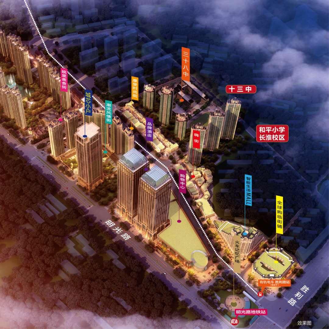 合肥恒大中央广场效果图