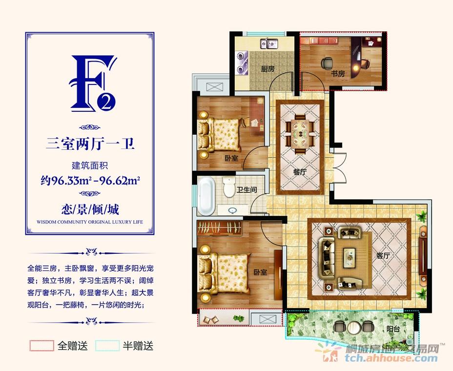 仙龙湖七里香溪_3室2厅1卫0厨