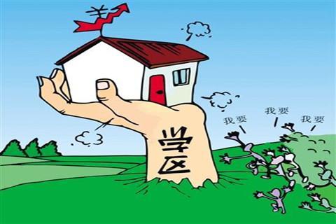 禹洲珑玥湾、天下艺境学区定了!65个学区房曝光!