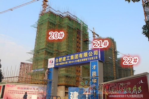 万锦·缇香郡11月工程进度:16#即将封顶