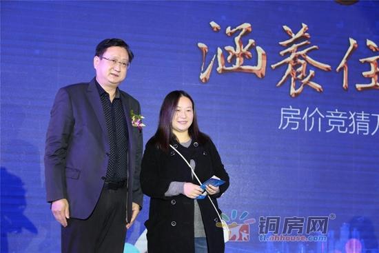 千人共鉴!周群空降淮矿·东方蓝海产品发布会,涵养住区轰动铜陵!