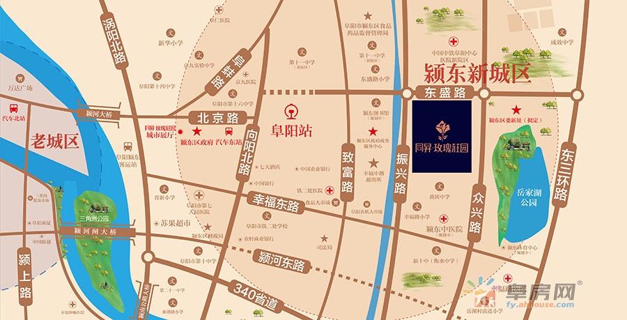 同昇·玫瑰庄园交通图