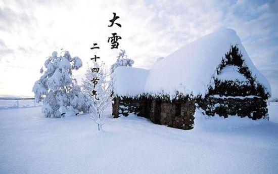 """大雪节气到 置业蚌埠艳阳里""""有温度""""的房子"""