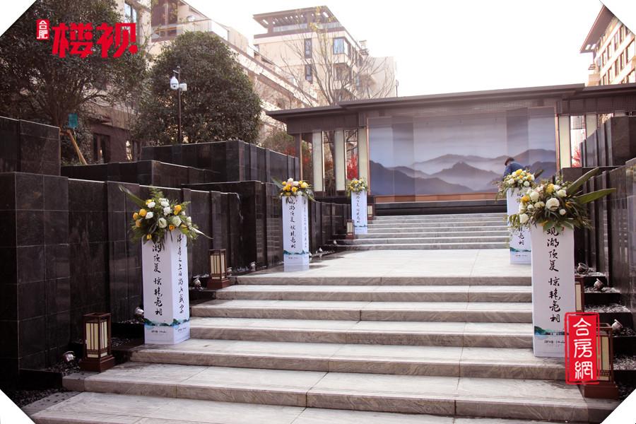 御璟江山小区环境实景图