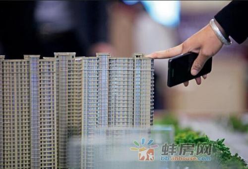 一线城市房价全面停涨 三四线也趋于停涨