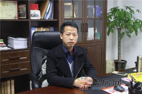 国邦青阳路卖场营销总监:邵志强 谈315消费保障