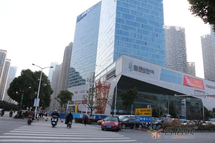 新地中心meitu_5.jpg