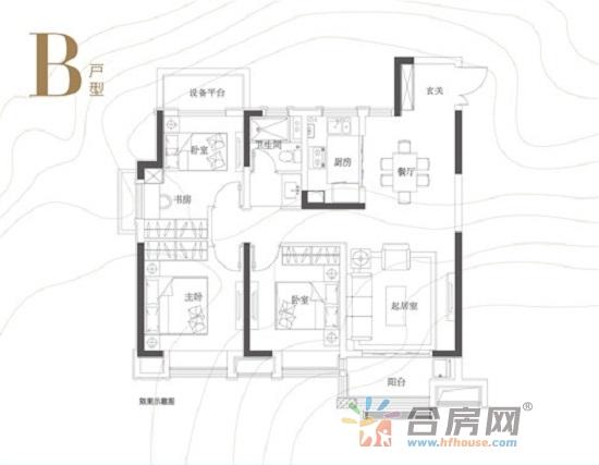西子曼城105㎡户型图.jpg