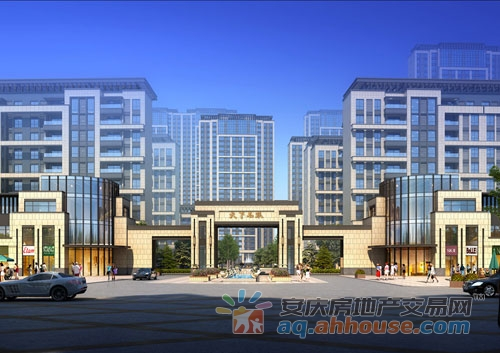 <a href='http://newhouse.aq.ahhouse.com/1400006328/' target='_blank' style='color:red;text-decoration:underline;'>皖投天下名筑</a>效果图
