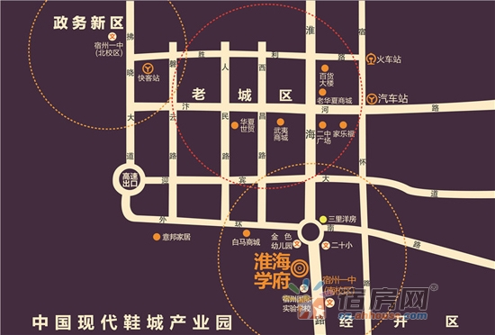 <a href='http://newhouse.sz.ahhouse.com/1400005098/' target='_blank'>淮海学府</a>区位图.jpg