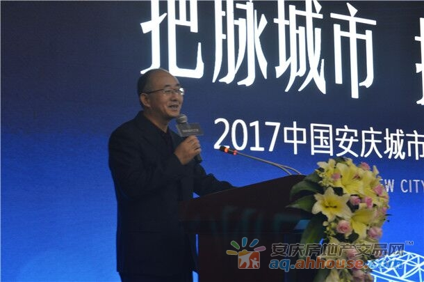 合肥学院房地产研究所副所长凌斌先生