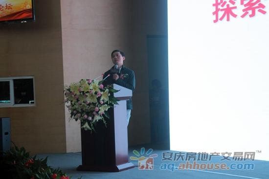 安庆师范大学经济与管理学院教授徐俊杰老师