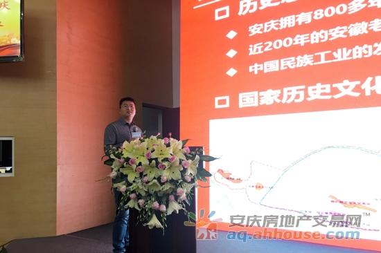 城市规划硕士研究生、副主任工程师肖秋云