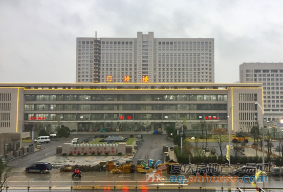 安庆市立医院东院区