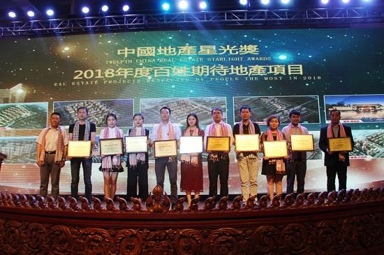 华邦蜀山别院获得2018年度百姓期待地产项目奖项