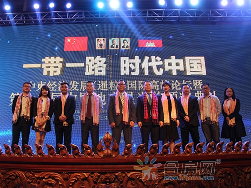 第十二届中国地产星光奖盛典璀璨落幕