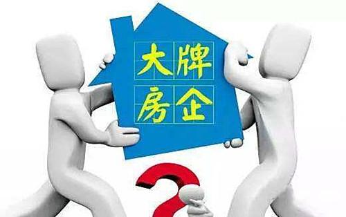 品牌化发展成趋势 盘点芜湖名企打造的品质楼盘