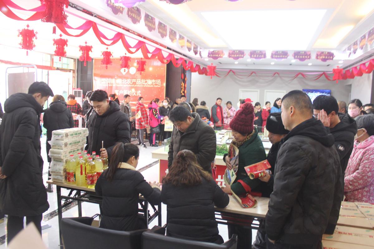 中国供销.淮北批发市场温暖送千家活动温暖进行中