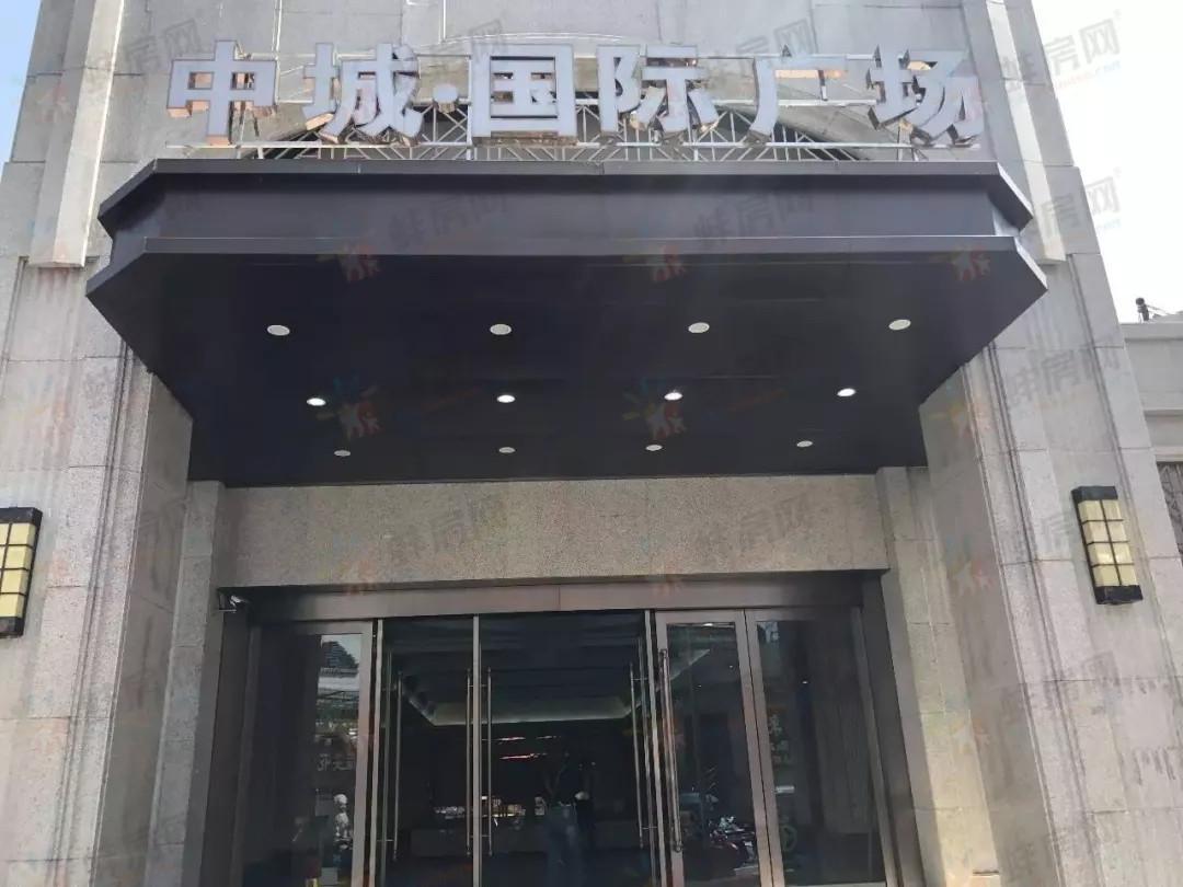 中城·国际广场楼号图