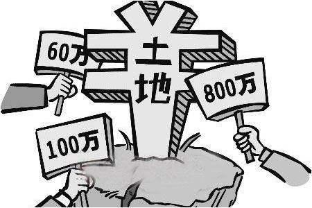 1月蚌埠县城宅地成交295亩揽金3.75亿