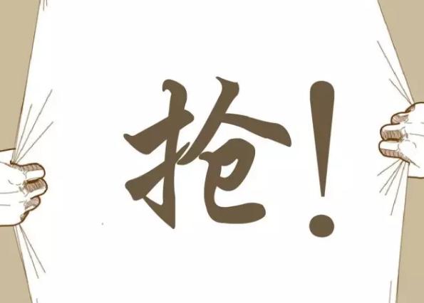 【抢卡攻略】淮碧桂园天玺vip卡火爆办理中 胜在先人一步