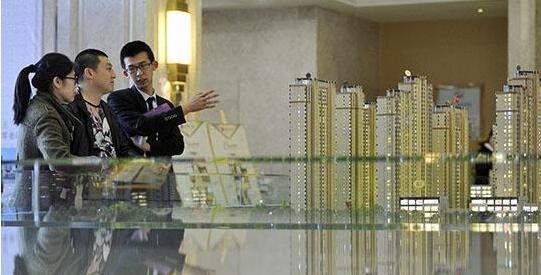 社科院:预计一线城市房价短期仍将延续跌势