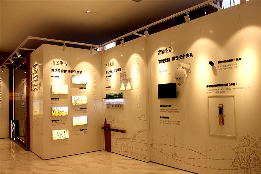 置地双清湾国际生活体验馆开放