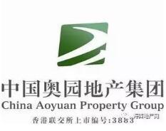 西半山旧楼里郭家兄弟 奥园8000万购入香港老牌豪宅