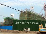 置地皖江府一期 3月工程进度 住宅已全面开工
