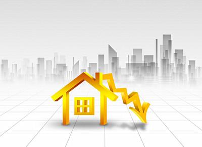 史上最严楼市调控政策一周年:北京房价全面下跌