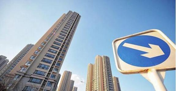 国家统计局:一线城市二手房涨幅连续17个月回落