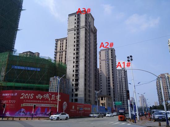 【奥园城市天地】3月进度 公寓S6#围网已拆