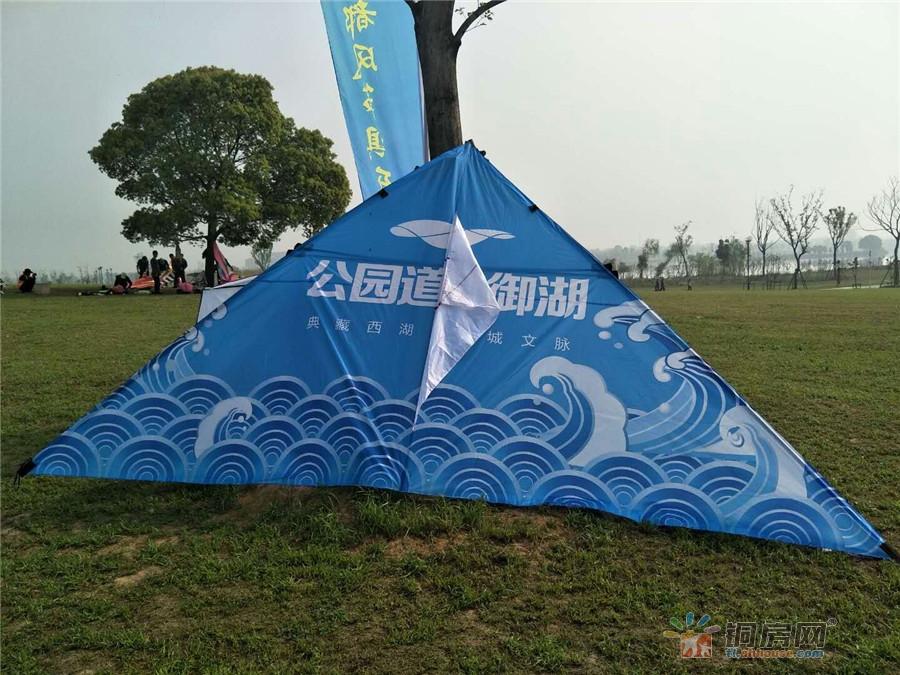 公园道B区御湖:最美风筝评选大赛圆满落幕