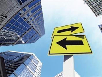 报告称中国将成房产私募基金最大投资目的地